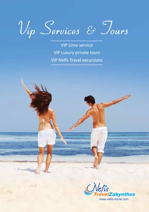 VIP Tours and Services brochure