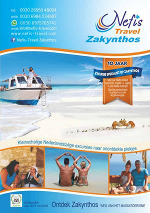 Nefis Travel brochure